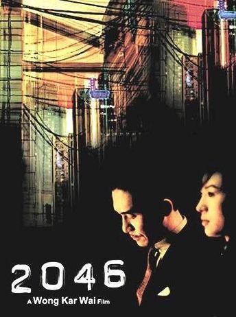 2046_5.jpg